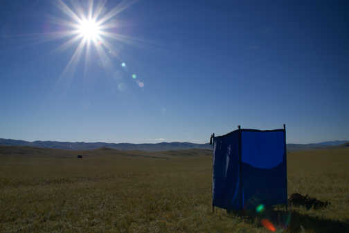 Camp toilet with a view.