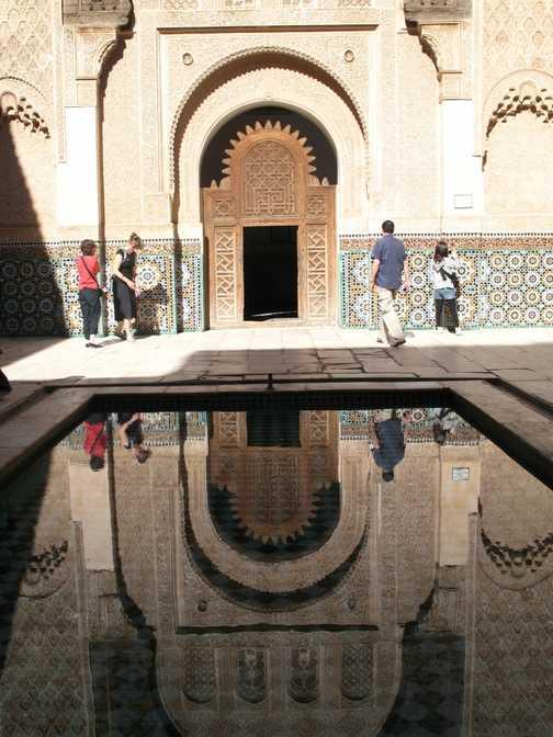 Ali ben Youssef Medersa reflecting pool